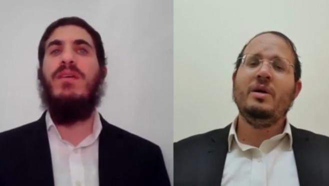 """חזני ומקהלת בית הכנסת הגדול: """"ממקומך"""""""