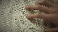 """הדף היומי: מסכת חולין דף פ""""ב יום ראשון י""""ב באדר א'"""