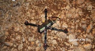 רחפן שהופל בלבנון, ארכיון