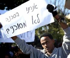 הפגנה נגד הגירוש, ארכיון