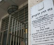 בית הדין הרבני בירושלים - החרפה: בתי הדין ישבתו בדרישה לשוויון
