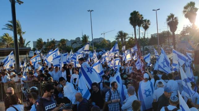 מצעד הדגלים, היום