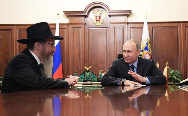 פוטין והרב לאזאר