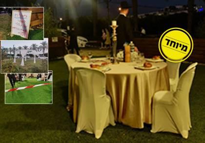 'חתונת קורונה', בחצר ביתית - על דשא סינטטי; כך זה נראה