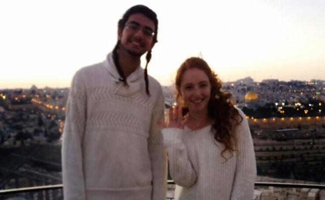 בני הזוג המאושרים