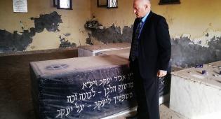 """ציון רבי יעקב אבוחצירא זיע""""א"""