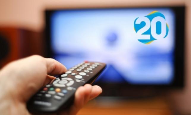 ערוץ 20 ניצל מסגירה: הערבויות לא יחולטו