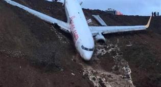 תיעוד התקרית מתוך המטוס - אימה: מטוס החליק על ההר, צמוד לים • צפו