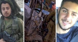 """זיו דאוס ונתנאל קהלני  הי""""ד לצד זירת הרצח - החיילים שנרצחו  בפיגוע הדריסה: נתנאל קהלני וזיו דאוס"""