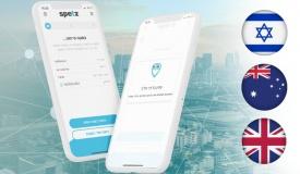 קנו מניות באפליקציה שהיא ה'ווייז' הבא!