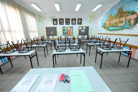 אילוסטרציה - מחקר חדש: יותר ילדים חרדים נשארים כיתה