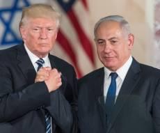 טראמפ: הכרזת ירושלים - רגע שיא בשנתי הראשונה כנשיא