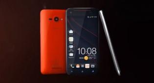 הסמארטפון החדש של HTC - הסמארטפון הראשון עם מסך 5 אינץ'