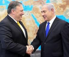 פומפיאו בביקורו בישראל