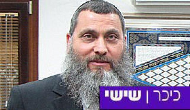 הרב ניר בן ארצי (צילום: מתוך אתר תאיר נרי)