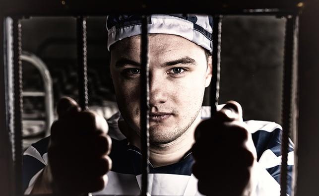 אסיר בכלא, אילוסטרציה