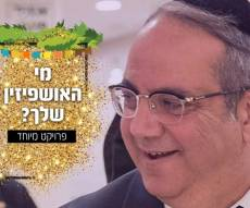 """ח""""כ לשעבר יגאל גואטה"""
