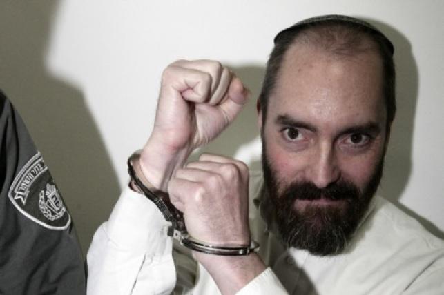 ג'ק טייטל. המחבל היהודי