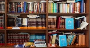ארון ספרים של קהילה יהודית ברוסיה