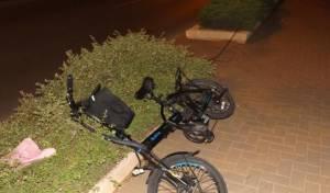 האופניים, בזירת התאונה