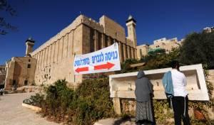מערת המכפלה, קבר רחל ושמואל הוכרזו כמקומות קדושים