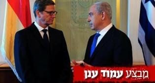 ראש הממשלה ושר החוץ הגרמני, הבוקר