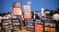 מפגינים נגד הסגר בביתר עילית