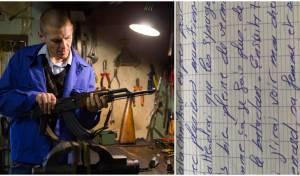 אחד ממכתבי האיומים; חמוש, ארכיון