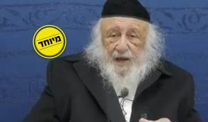 הגאון רבי ברוך דב פוברסקי