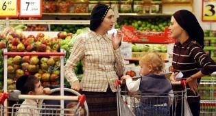 רשת המזון החרדית נקנסה בסכום של 60 אלף שקל