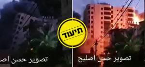 """כך צה""""ל החריב את המגדל בעזה • תיעוד"""