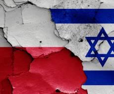 דגלי ישראל ופולין
