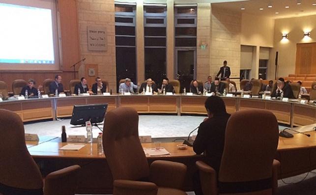 מועצת עיריית ירושלים. ארכיון