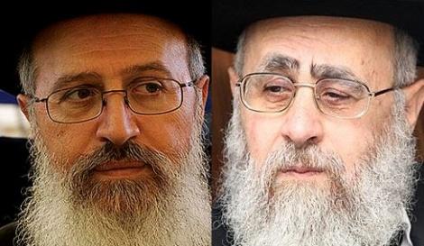 הגאון רבי יצחק יוסף, והגאון הרב אברהם יוסף