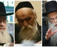 תפילות ב-3 ישיבות על שלושה ראשי ישיבות
