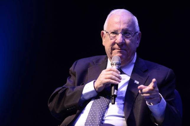 ריבלין מציג: הצעדים של ישראל בדרך לשלום