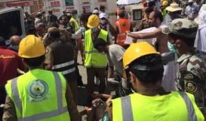 כוחות הביטחון וההצלה הסעודים בשטח. בסרטון, רגעי האימה עם קריסת המנוף בתחילת החודש - סעודיה: מאות מוסלמים נרמסו למוות בחאג'