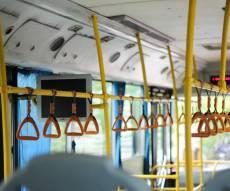 נוסעים באוטובוס? בואו להכיר את החיידקים