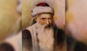 דיוקן המיוחס למרן רבי יוסף קארו
