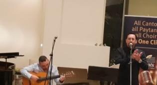 ליאור אלמליח במופע ביתי: מחרוזת ג'ו עמר