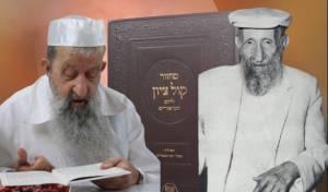 הרב סלמן מוצפי ובנו ממשיך דרכו הרב בן ציון מוצפי