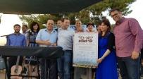 אירוע שנערך בשא נור לקידום החוק - הצעה לביטול ההתנתקות בצפון השומרון