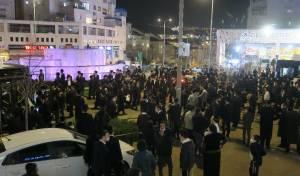 ביתר עילית: הפגנה נגד פעילות המשטרה