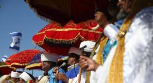 חג הסיגד בקהילת ביתא ישראל