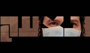 """מוטי אילוביץ בסינגל קליפ חדש: """"ונצעק"""""""