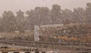 תחזית מזג האוויר: גל קור - ושלג בירושלים