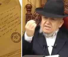 """הגר""""מ מאזוז הכריע: לא מתערב בבחירות"""