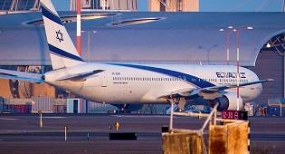 הטייסים באל על שובתים: 'מצוננים'