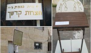 כך התגייסו השכנים למען בית הכנסת בחצר