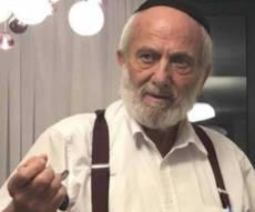 """הרב חיים יוסף זילבר ז""""ל"""